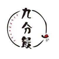 重庆市渝北区九分最手工烘焙