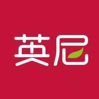 广州英尼食品有限公司