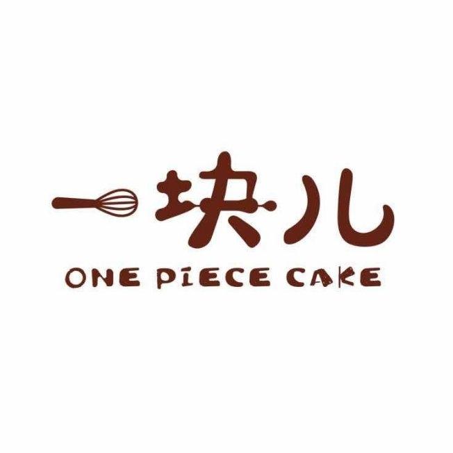 吴兴一块儿蛋糕店