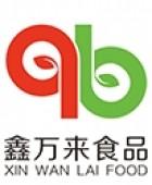 江西鑫万来食品有限公司