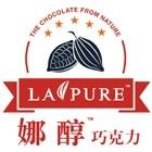 帕斯诺食品(上海)有限公司