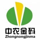 北京中农金码农业科技有限公司