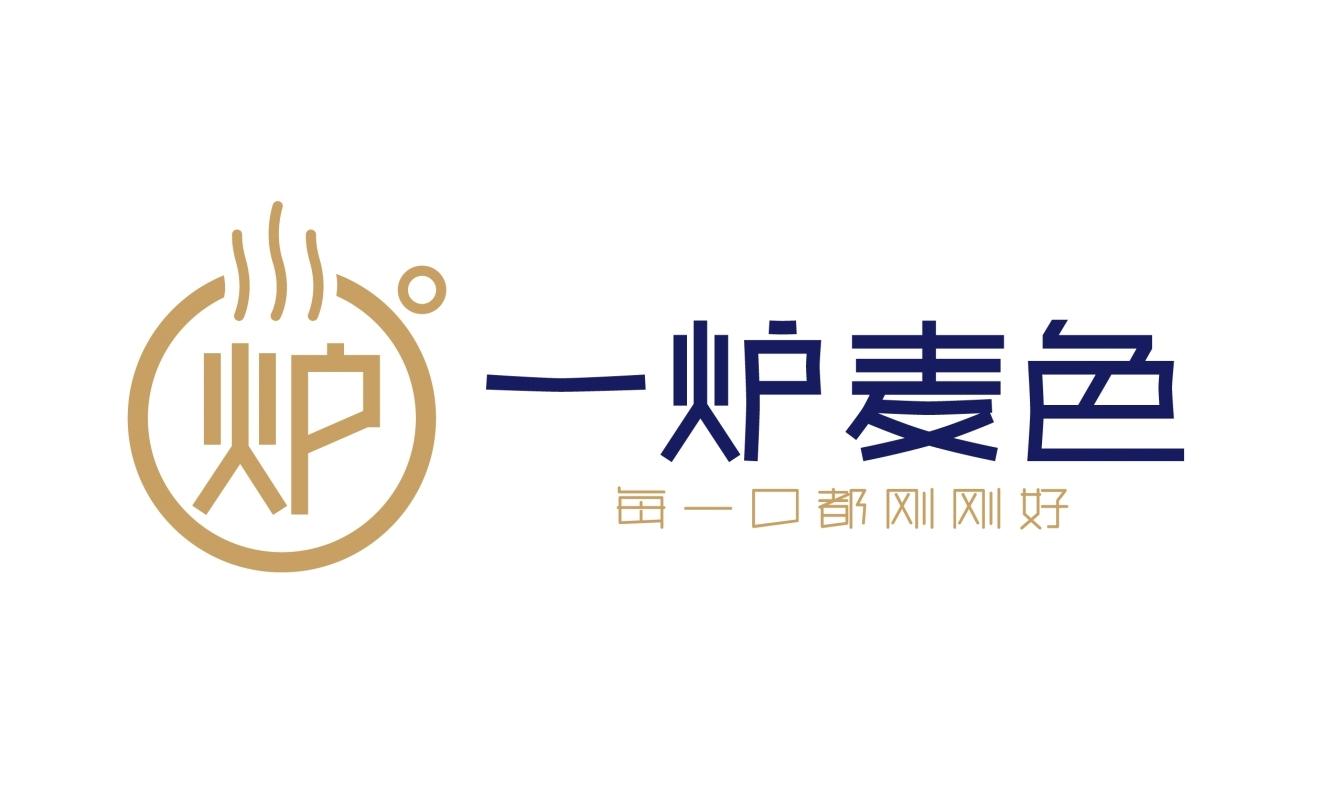 新田县一炉麦色茶饮烘培店