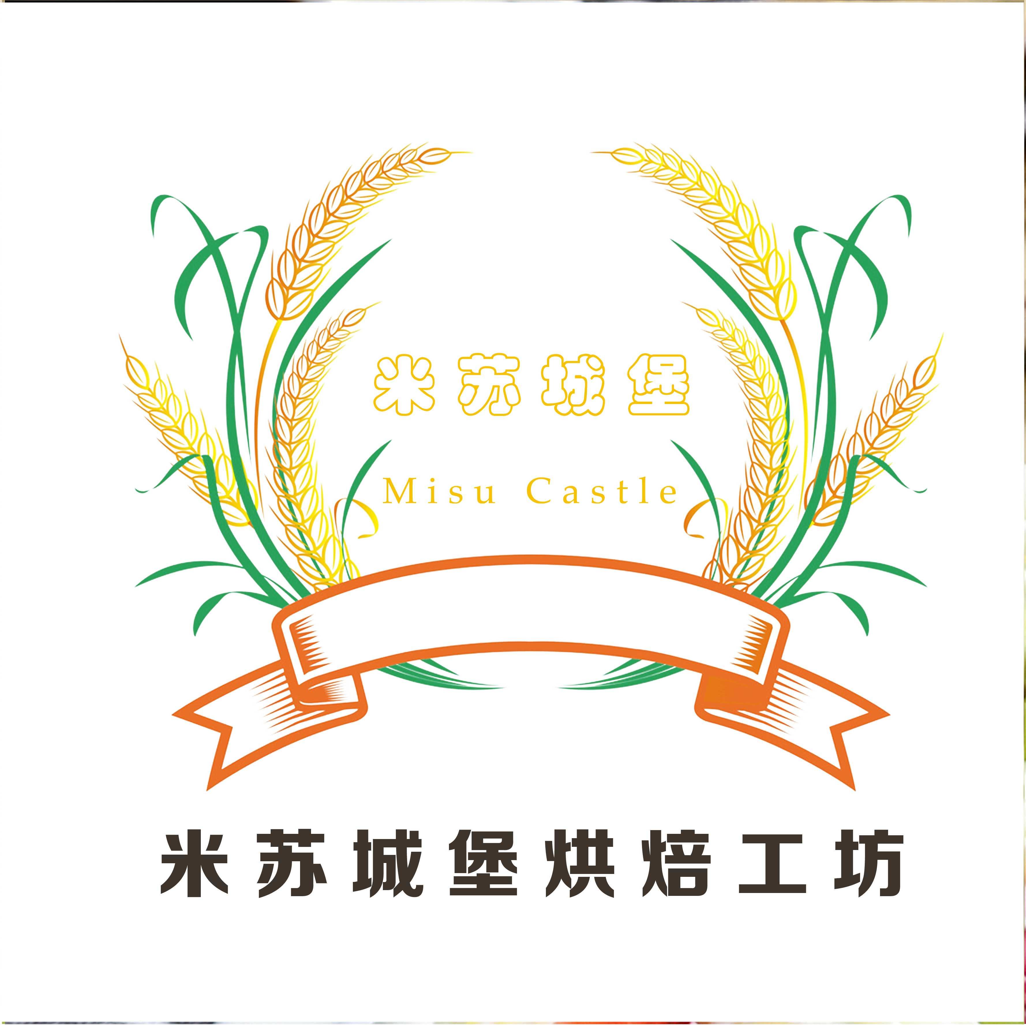 萧县米苏城堡烘焙工坊