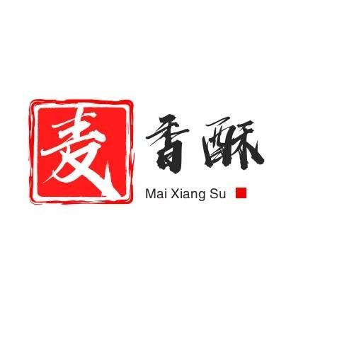 台州市麦香酥宫庭糕点