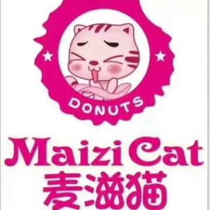 运城麦滋猫甜品店