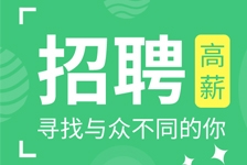 中国烘焙招聘网
